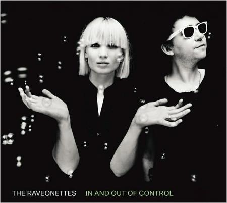 control_cover